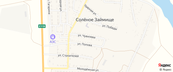 Улица Чувилева на карте села Соленого Займища с номерами домов