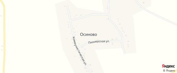 Пионерская улица на карте деревни Осиново с номерами домов