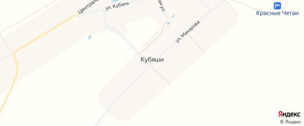 Карта деревни Кубяши в Чувашии с улицами и номерами домов