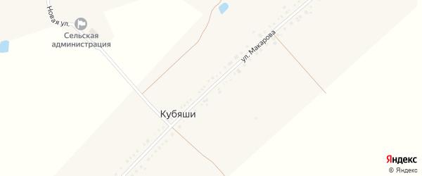 Улица Макарова на карте деревни Кубяши с номерами домов