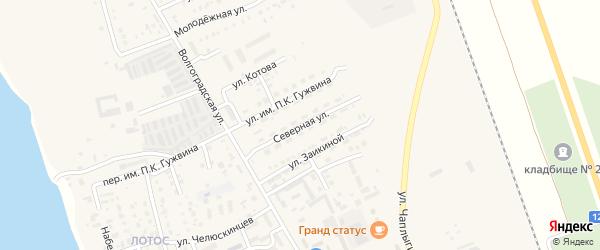 Северная улица на карте Ахтубинска с номерами домов