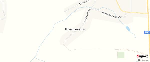 Карта деревни Шумшевашей в Чувашии с улицами и номерами домов