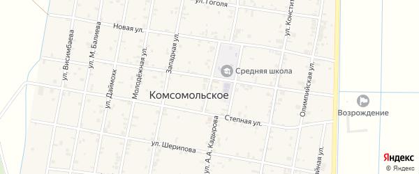 Шоссейная улица на карте Комсомольского села с номерами домов