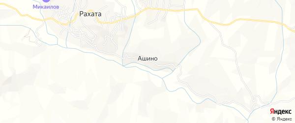 Карта села Ашино в Дагестане с улицами и номерами домов