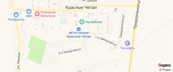 Заводская 1-я улица на карте села Красные Четаи с номерами домов