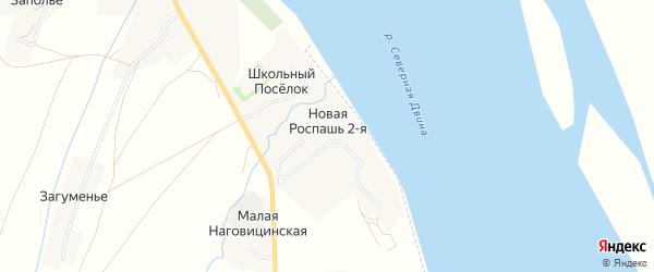 Карта Новая Роспашь 2-я деревни в Архангельской области с улицами и номерами домов