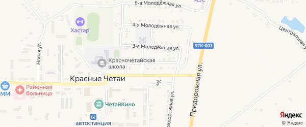 Молодежная 2-я улица на карте села Красные Четаи с номерами домов