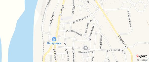 Улица Мечникова на карте Ахтубинска с номерами домов