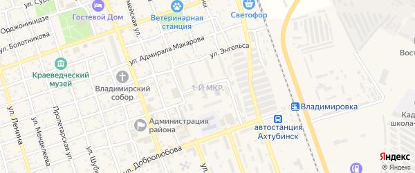 1-й микрорайон на карте Ахтубинска с номерами домов