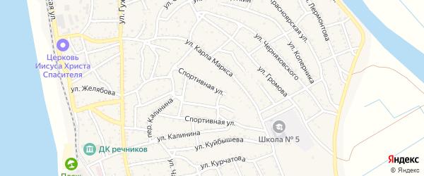 Спортивная улица на карте Ахтубинска с номерами домов