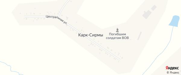 Центральная улица на карте деревни Карка-Сирмы с номерами домов
