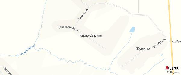 Карта деревни Карка-Сирмы в Чувашии с улицами и номерами домов