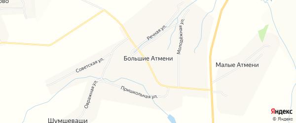 Карта деревни Большие Атмени в Чувашии с улицами и номерами домов