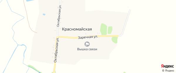 Заречная улица на карте Красномайской деревни с номерами домов