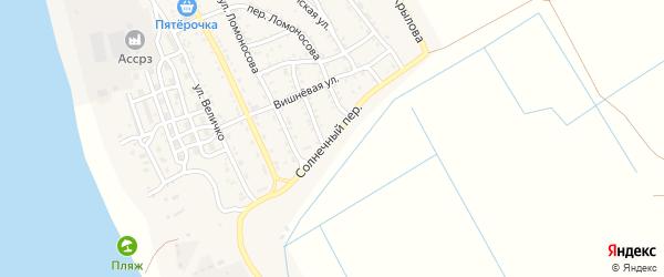 Солнечный переулок на карте Ахтубинска с номерами домов