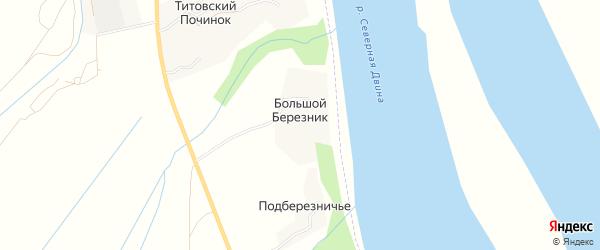 Карта деревни Большого Березника в Архангельской области с улицами и номерами домов