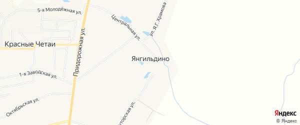 Карта деревни Янгильдино в Чувашии с улицами и номерами домов
