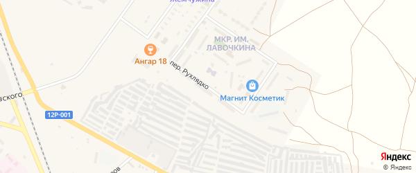 Улица Рухлядко на карте Ахтубинска с номерами домов