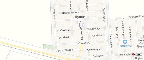 Улица Свободы на карте села Шуани с номерами домов