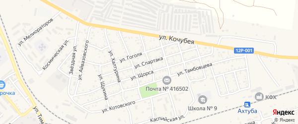 Улица Спартака на карте Ахтубинска с номерами домов