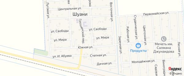 Улица Мира на карте села Шуани с номерами домов