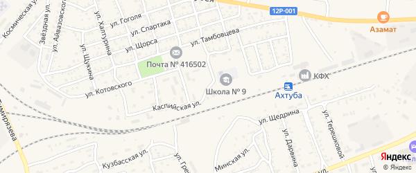 Каспийская улица на карте Ахтубинска с номерами домов