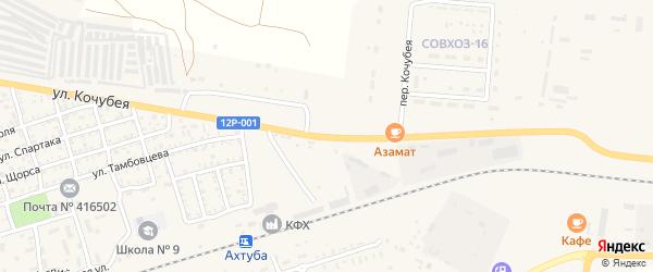 Улица Кочубея на карте Ахтубинска с номерами домов
