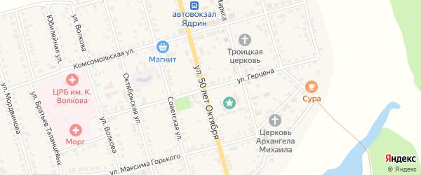 Улица Герцена на карте Ядрина с номерами домов