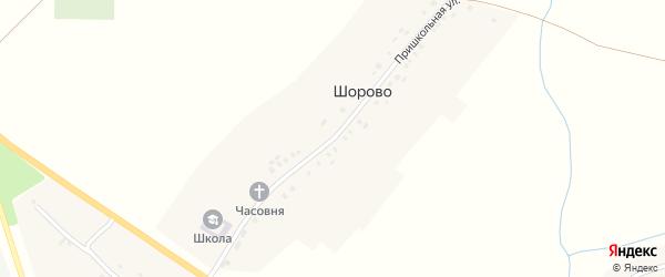 Пришкольная улица на карте деревни Шорово с номерами домов