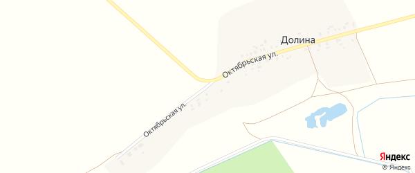 Октябрьская улица на карте деревни Долина с номерами домов