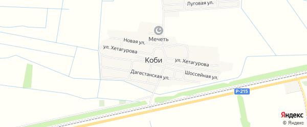 Карта села Коби в Чечне с улицами и номерами домов