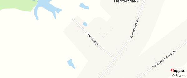 Озерная улица на карте деревни Персирланы с номерами домов