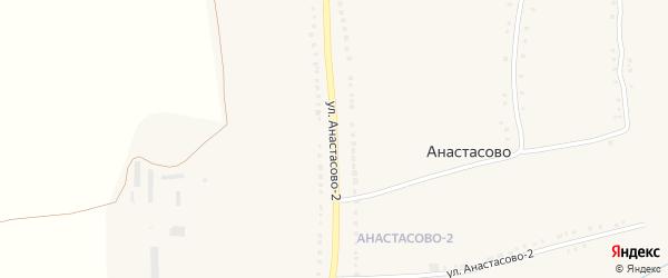 Улица Анастасово-2 на карте села Анастасово с номерами домов