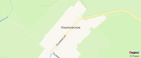 Полевая улица на карте поселка Ульяновского с номерами домов