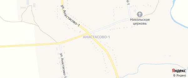 Улица Анастасово-1 на карте села Анастасово с номерами домов