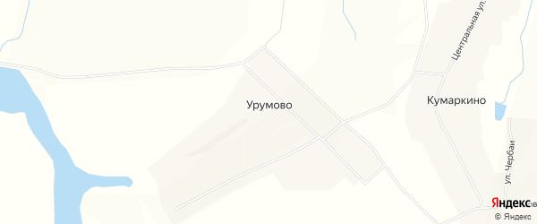 Карта деревни Урумово в Чувашии с улицами и номерами домов