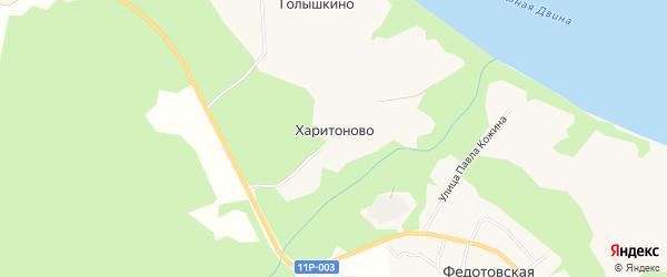 Карта поселка Харитоново в Архангельской области с улицами и номерами домов