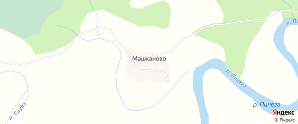Карта деревни Машканово в Архангельской области с улицами и номерами домов