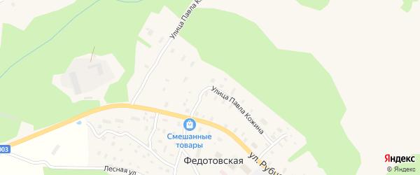 Улица П.Кожина на карте Федотовской деревни с номерами домов