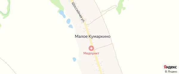 Шоссейная улица на карте деревни Малое Кумаркино с номерами домов