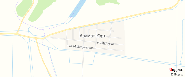 Карта села Азамат-Юрт в Чечне с улицами и номерами домов