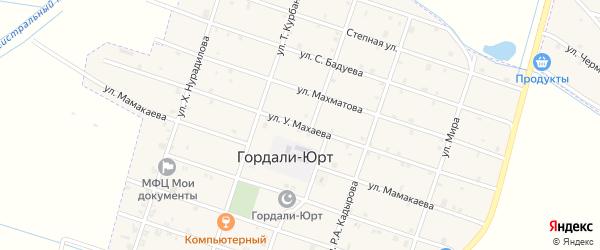 Улица Махаева на карте села Гордали-Юрт с номерами домов