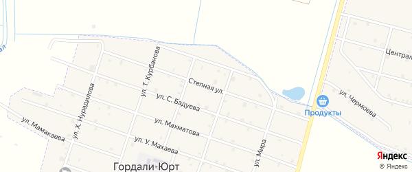 Степная улица на карте села Гордали-Юрт с номерами домов