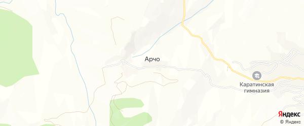 Карта села Арчо в Дагестане с улицами и номерами домов