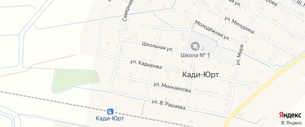 Гудермесская улица на карте села Кади-Юрт с номерами домов