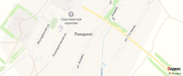 Улица Ахаева на карте села Рындино с номерами домов