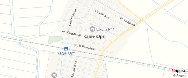 Карта села Кади-Юрт в Чечне с улицами и номерами домов