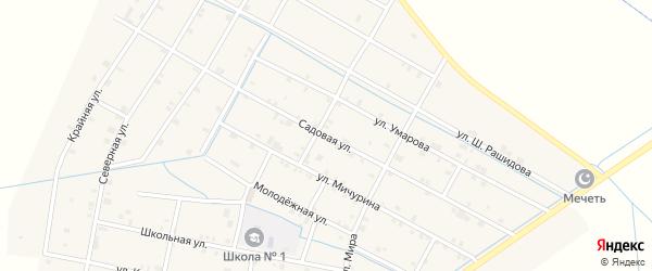 Садовая улица на карте села Кади-Юрт с номерами домов
