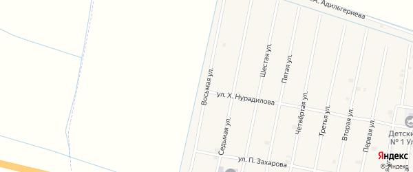 8-я улица на карте села Кошкельды с номерами домов