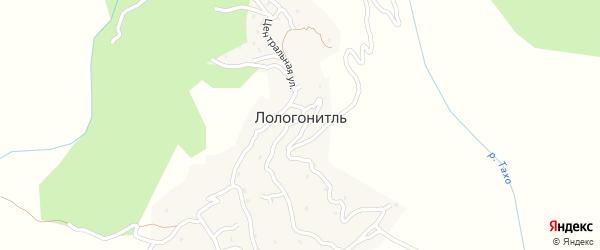 Лологонитлинская улица на карте села Лологонитля с номерами домов